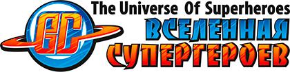 Интернет-магазин «Вселенная Супергероев™»